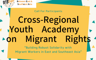 Call for Participants: Cross-Regional Youth Academy on Migrant Rights